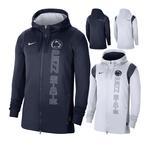 Penn State Nike Men's Therma Sideline Full Zip Hooded Sweatshirt